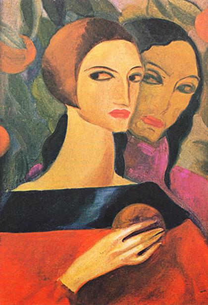 Ismael Nery - Eva (1923)